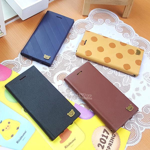 【日本 PGA-iJacket】iPhone 8 / 7 / 6s / 6 手機殼 拉拉熊 正版授權 皮革插卡 側翻式 硬殼 4.7吋 San-X -拉拉熊 / 懶懶熊 1