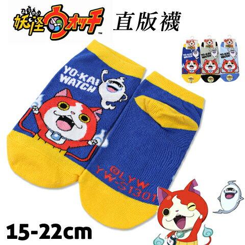 【esoxshop】妖怪手錶 吉胖喵 直版襪 翹尾巴與幽靈款 台灣製