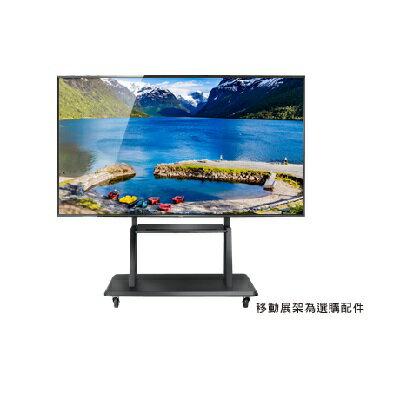 愛家便宜購 98吋4K液晶顯示器 TL-98U700+TB-U070 - CHIMEI   電視   液晶電視   電視   顯示器   奇美   原廠保固   ...