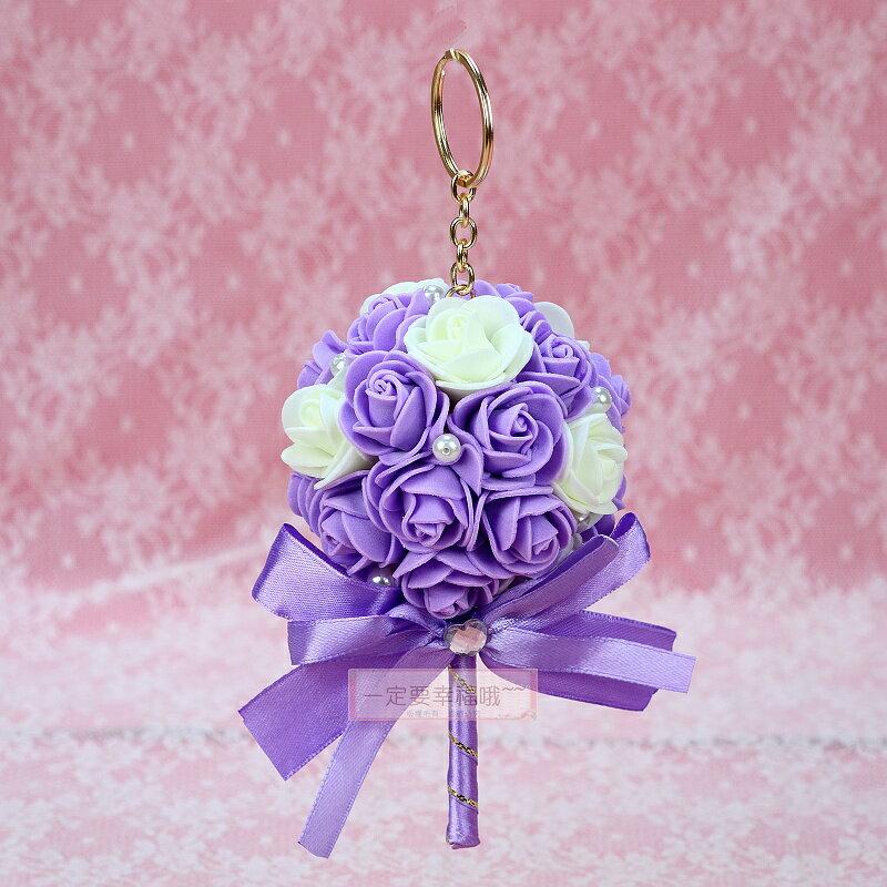 一定要幸福哦~~捧花鑰匙圈(大)~~婚禮小物、姐妹禮