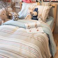 單人 雙人 精梳棉 台灣製 床包 被套 寢具