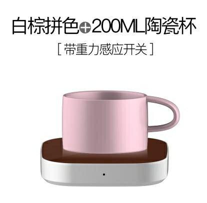 加熱杯墊暖暖杯55度恒溫杯墊自動加熱杯墊宿舍usb保溫水杯底座熱牛奶神器