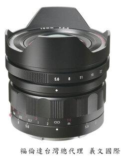 馬克攝影器材專賣店:Voigtlander專賣店:10mmF5.6Emount