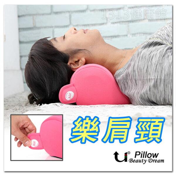 【父親節好禮】樂肩頸可調式氣壓枕人體工學枕紓壓頸枕低頭族電腦族放鬆肩頸神器!跟肩頸痠痛說掰掰~