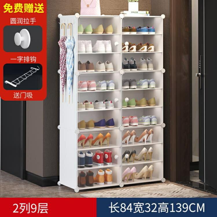 鞋架 放鞋子收納神器網紅鞋盒球鞋收納盒塑料透明鞋架抽屜式鞋櫃