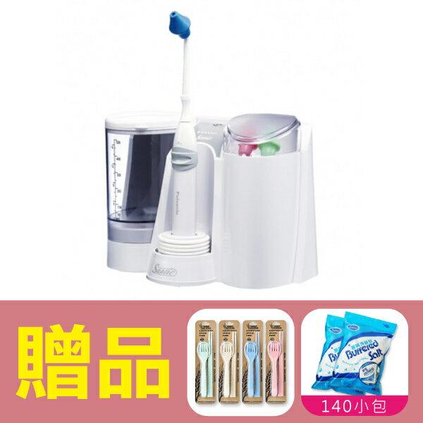 【善鼻】脈動式洗鼻器SH953「家庭用」,贈品:簡約小麥三件餐具組x1+洗鼻鹽140小包