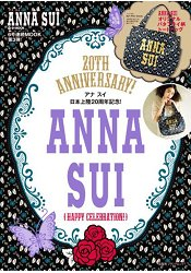 ANNA SUI 慶祝 上市20週年 特刊~HAPPY CELEBRATION!附蝴蝶圖案