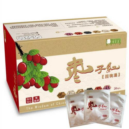 美好人生~棗子紅四物湯20公克x 20包/盒