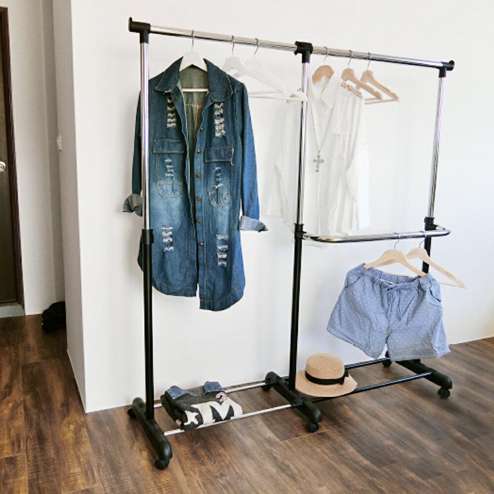 曬衣架 大容量三桿機能伸縮衣架【HAW019】衣櫥 Amos