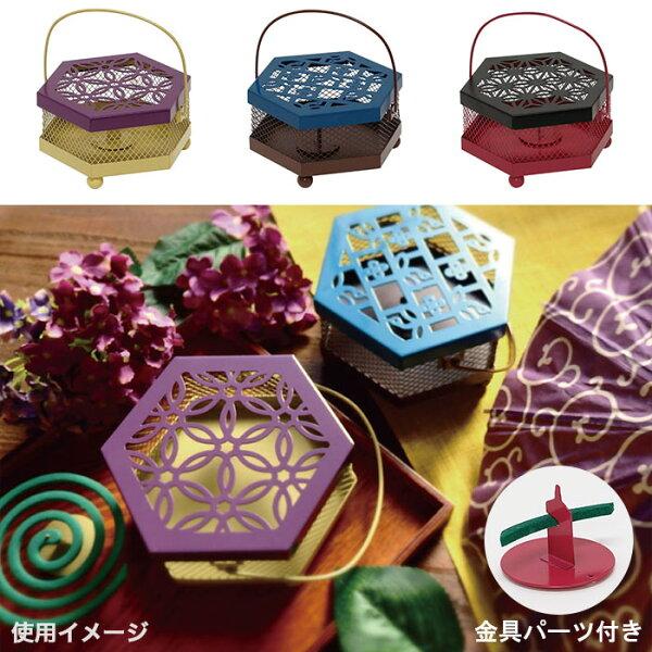 日本直送江戶小紋日式和風雕花造型蚊香架蚊香座擺飾*夏日微風*