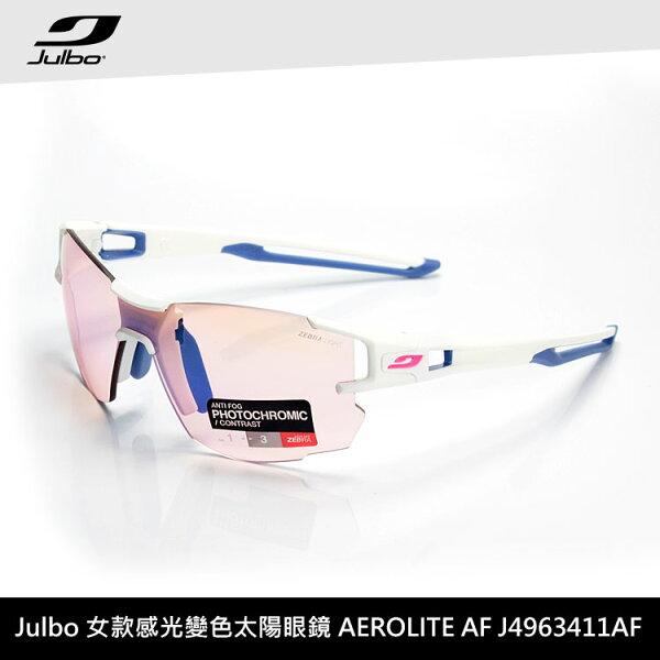 Julbo女款感光變色太陽眼鏡AEROLITEAFJ4963411AF城市綠洲(太陽眼鏡、無框鏡、跑步騎行鏡)
