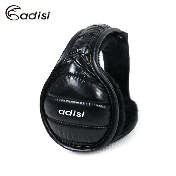 ADISI橫條後戴式保暖耳罩AS16134(F)城市綠洲專賣(護耳、內裡柔軟、旅遊、出國、盒裝)