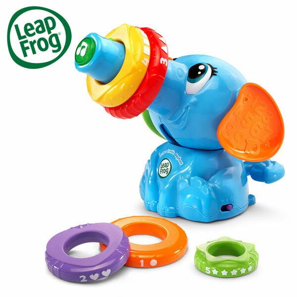YODEE 優迪嚴選:LeapFrog美國跳跳蛙疊疊樂小象兒童學習玩具早教玩具(適合6個月以上)