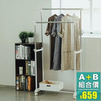 馬卡龍衣架(限定白)+三空櫃(限定胡桃) MIT台灣製 完美主義 衣架 收納櫃 書櫃【SS004】