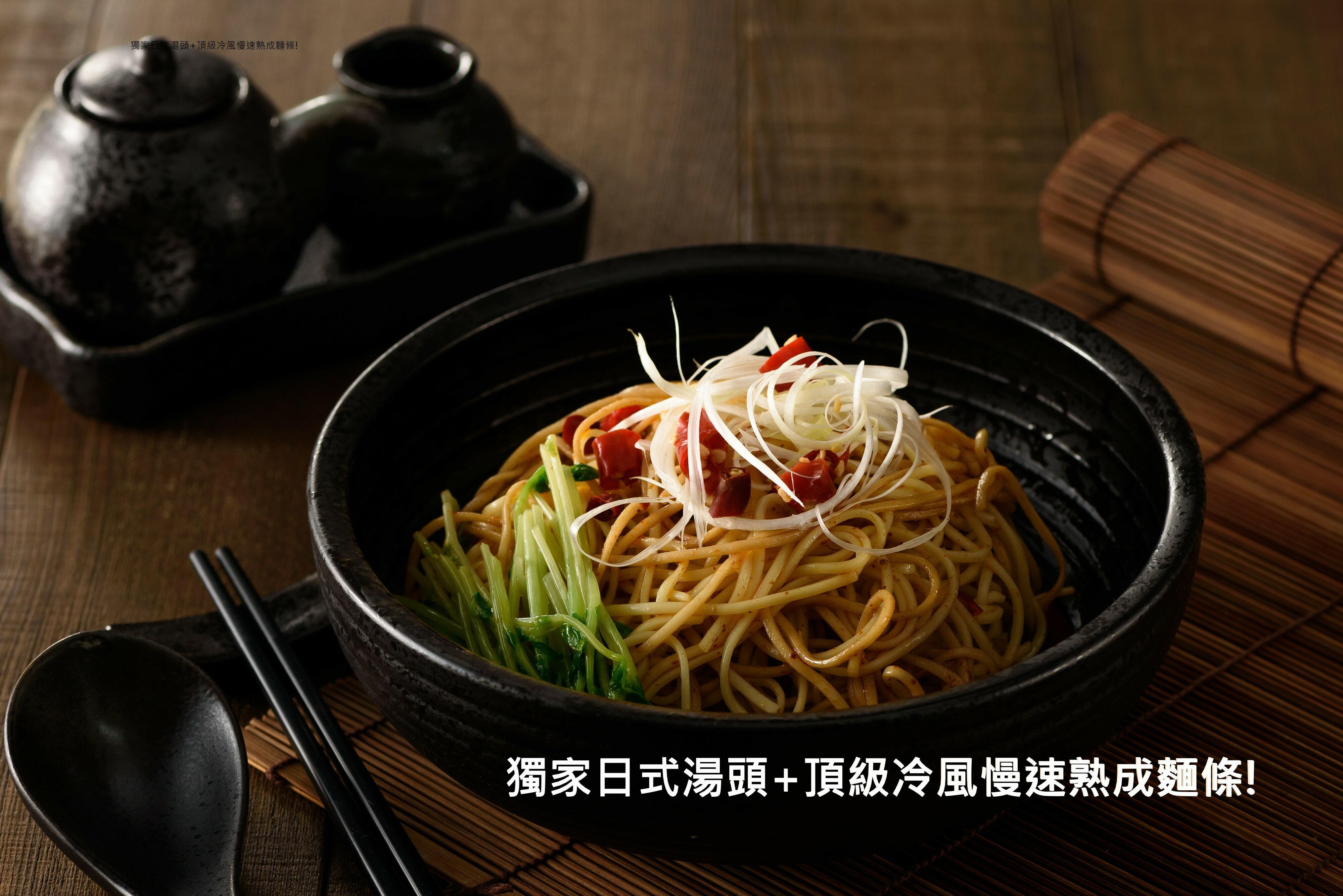 辛肉燥拉麵 (一盒四入)日式拉麵、乾拌麵 :防疫囤貨 防疫 快速出貨