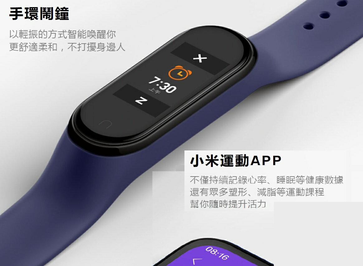 小米手環4 小米4 AMOLED 全彩螢幕 手環4 計步 心率 睡眠 (贈送腕帶+保護貼) GM數位生活館 4