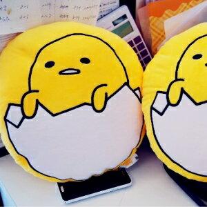 美麗大街【105080328】蛋黃哥圓扁造型午睡枕抱枕(12吋)