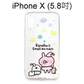 卡娜赫拉空壓氣墊軟殼[晚安]iPhoneX(5.8吋)【正版授權】