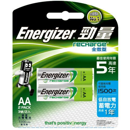 """勁量 全效型鎳氫充電電池-3號(2入)【愛買】  """" title=""""    勁量 全效型鎳氫充電電池-3號(2入)【愛買】  """"></a></p> <td> <td><a href="""
