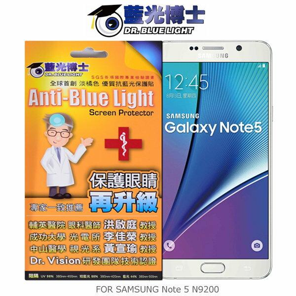 ~斯瑪鋒 ~藍光博士 SAMSUNG Note 5 N9200   N9208 抗藍光淡橘