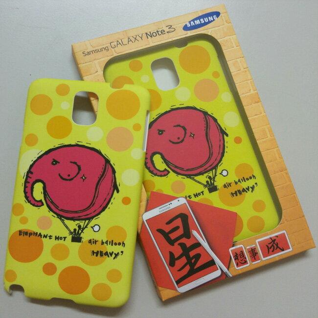 "Samsung GALAXY Note 3(N9000)原廠""星想事成""背蓋"