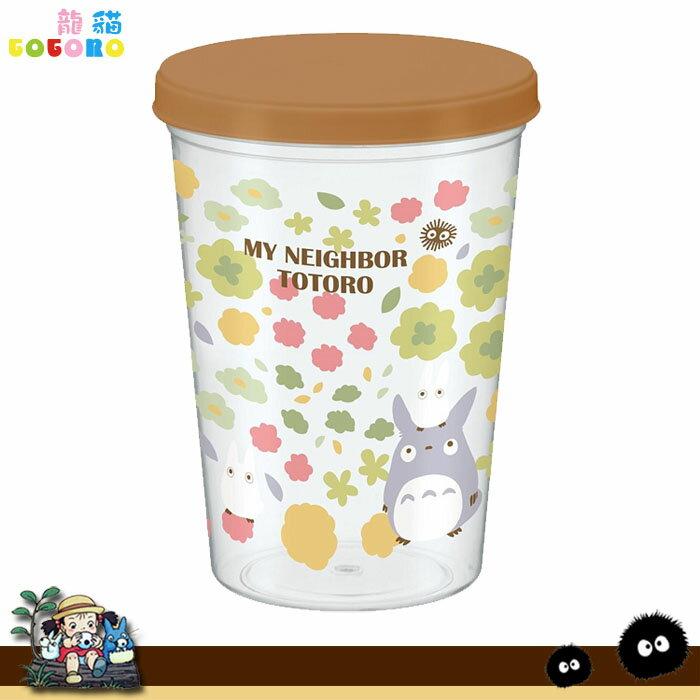 大田倉 日本進口正版 龍貓TOTORO 塑膠保存容器 花園 杯型 塑膠杯 環保杯 水杯 隨手杯  301384