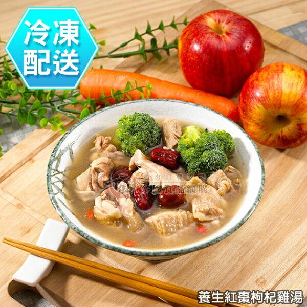 雞湯系列單人包裝600g6種口味可選冷凍配送[CO184191]千御國際