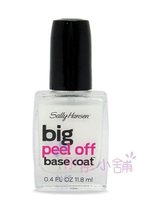 【彤彤小舖】Sally hansen Big Peel Off 莎莉韓森 剝離式護甲底油 11.8ml #42501