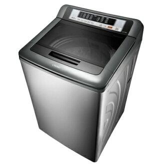 *****东洋数码家电****请议价 CHIMEI奇美15kg 直立式洗衣机 WS-P1588S定频内外不锈钢