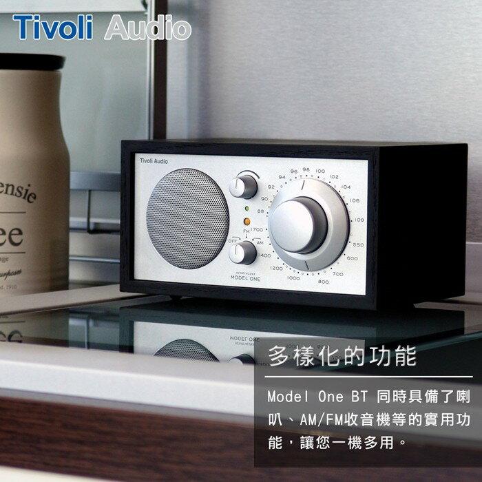 【英大公司貨】Tivoli Audio MODEL ONE BT 桌上型 藍牙 收音機 無線 喇叭 AM / FM 2