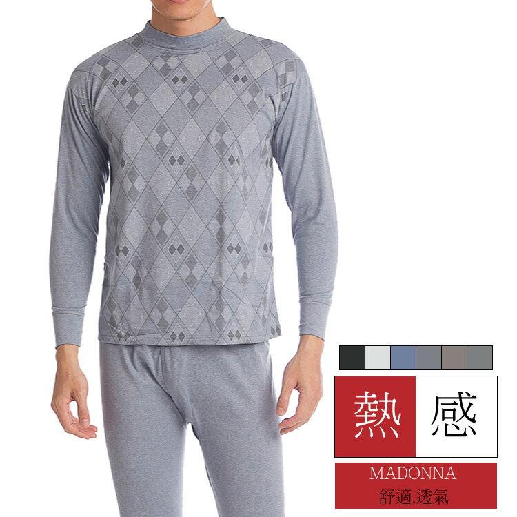 買一送一 艾森豪 印花 圓領 高領 刷毛發熱衣 8044(隨機選色) 保暖 抗寒 冬季 衛生衣
