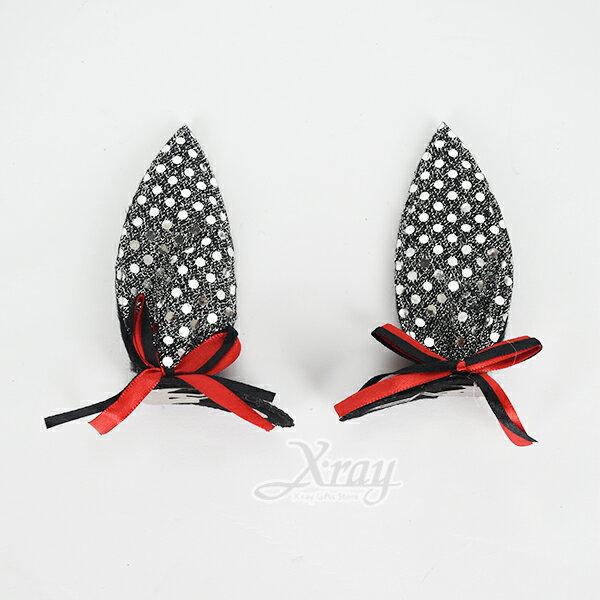 X射線【W402080】兔耳髮夾(亮片銀黑),萬聖節髮夾飾品Party角色扮演化妝舞會表演造型