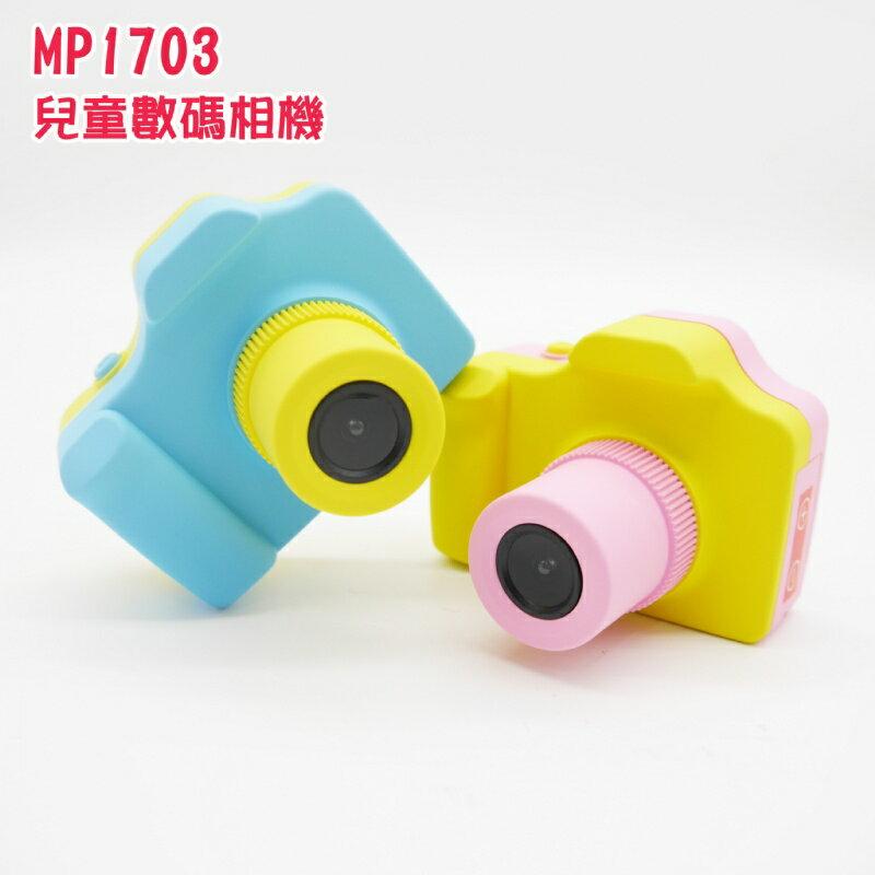 【618購物節】MP1703兒童數碼相機 男童女童小孩卡通數位相機 小反單眼運動相機 小童生日禮品 【風雅小舖】 - 限時優惠好康折扣