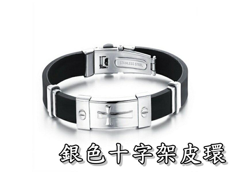《316小舖》【Q240】(優質精鋼皮環-銀色十字架皮環-單件價 /男性流行配件/十字手環/節日送禮推薦)