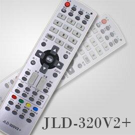 【遙控天王 】JLD-320V2+ (HIPLUS畫佳/SANSUI山水/ELEO秦漢社) 液晶/電漿/LED全系列電視遙控器**本單價為單支價格**