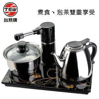 台熱牌電茶壺泡茶組T-6369