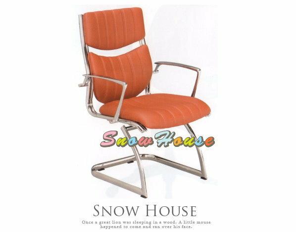 ╭☆雪之屋居家生活館☆╯AA326-02電鍍腳CK-097C造型椅洽談椅辦公椅會議椅(棕色皮)