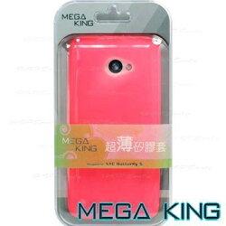 【MEGA KING】超薄矽膠套 HTC Butterfly S 粉橘 (六色可選)