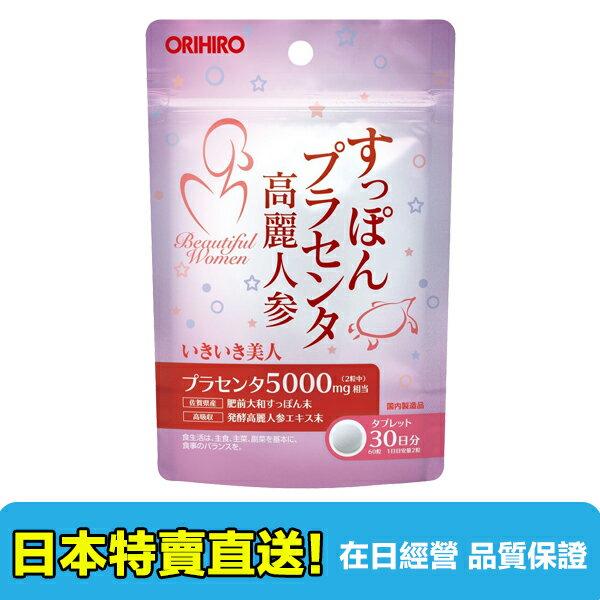 【海洋傳奇】日本高麗人參 胎盤素 60粒【日本空運直送免運】 - 限時優惠好康折扣