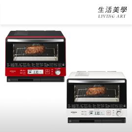 嘉頓國際 日立 HITACHI【MRO-VW1】水波爐 30L 烤箱 微波 加熱水蒸汽 二
