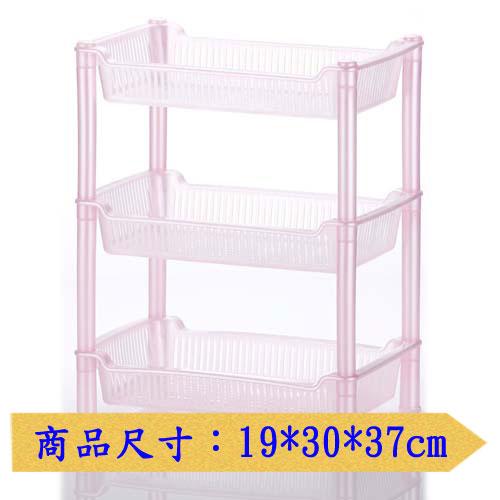 晶晶三層收納籃(S)【愛買】