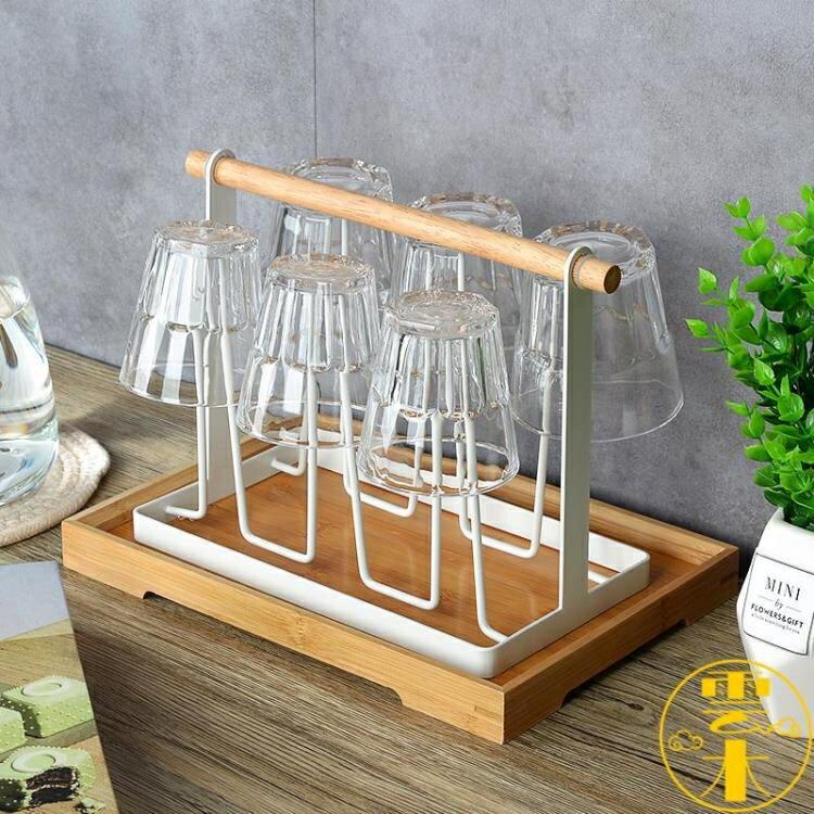 玻璃杯水杯掛架咖啡杯馬克杯子架收納杯架托盤置物架