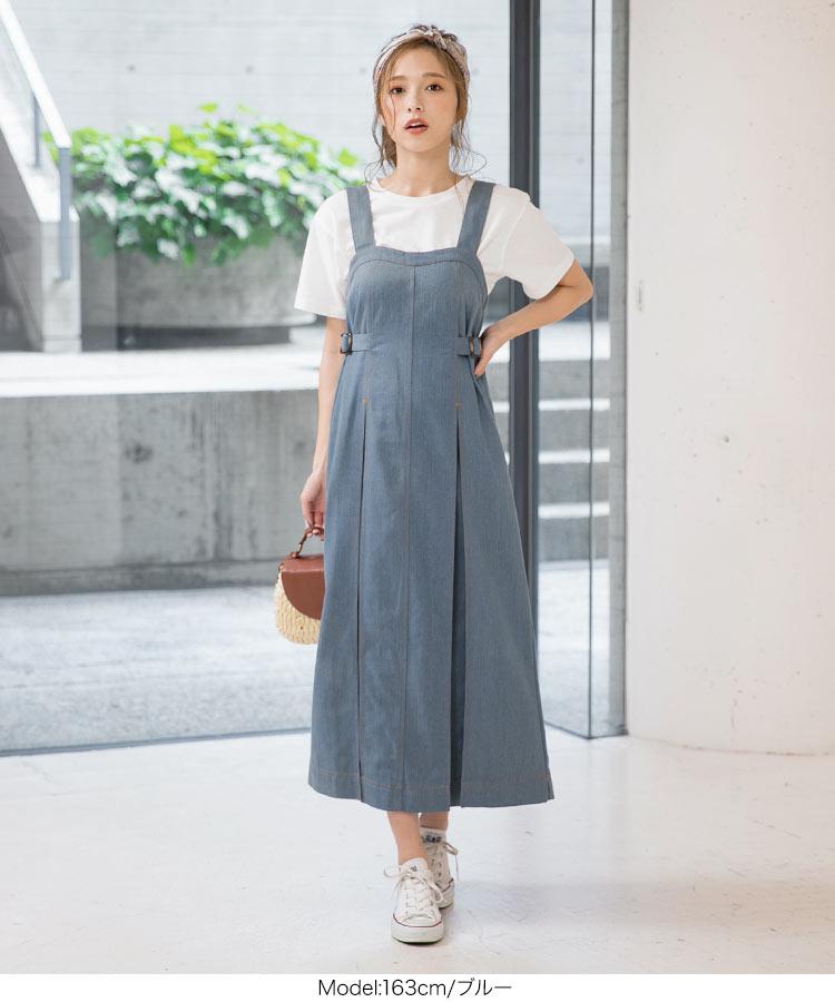 日本Kobe lettuce  /  預購款 /  俏麗牛仔吊帶背心裙   /  e2148-日本必買 日本樂天直送。滿額免運(3290) 4
