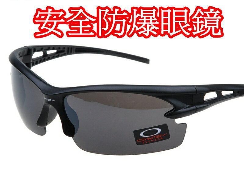 【珍愛頌】B066 防爆眼鏡 防風眼鏡 運動眼鏡 太陽眼鏡 騎行眼鏡 運動眼鏡 自行車 單車 機車 野戰 公路車 登山