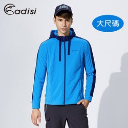 ADISI 男連帽刷毛保暖外套AJ1621053-1 (3XL) 大尺碼 / 城市綠洲專賣(吸濕排汗、舒適透氣、輕量柔軟、戶外休閒)