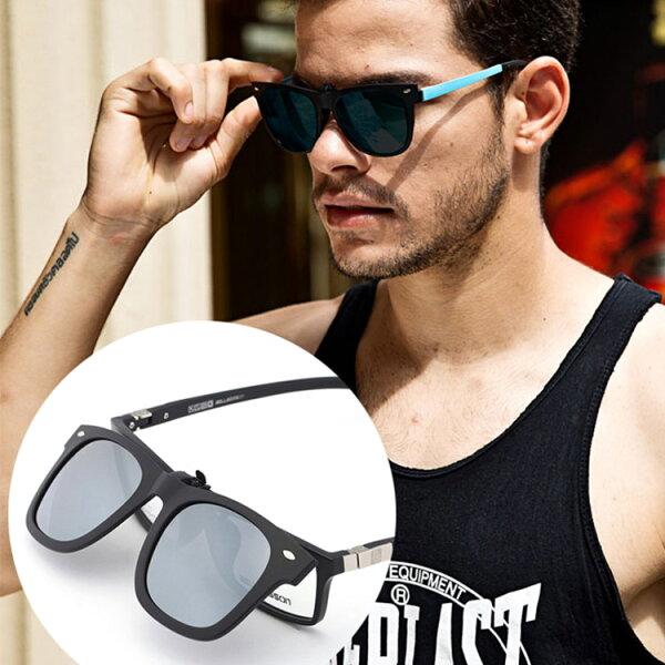 黑框太陽眼鏡夾片可上翻墨鏡夾片《黑框夾》AL2140