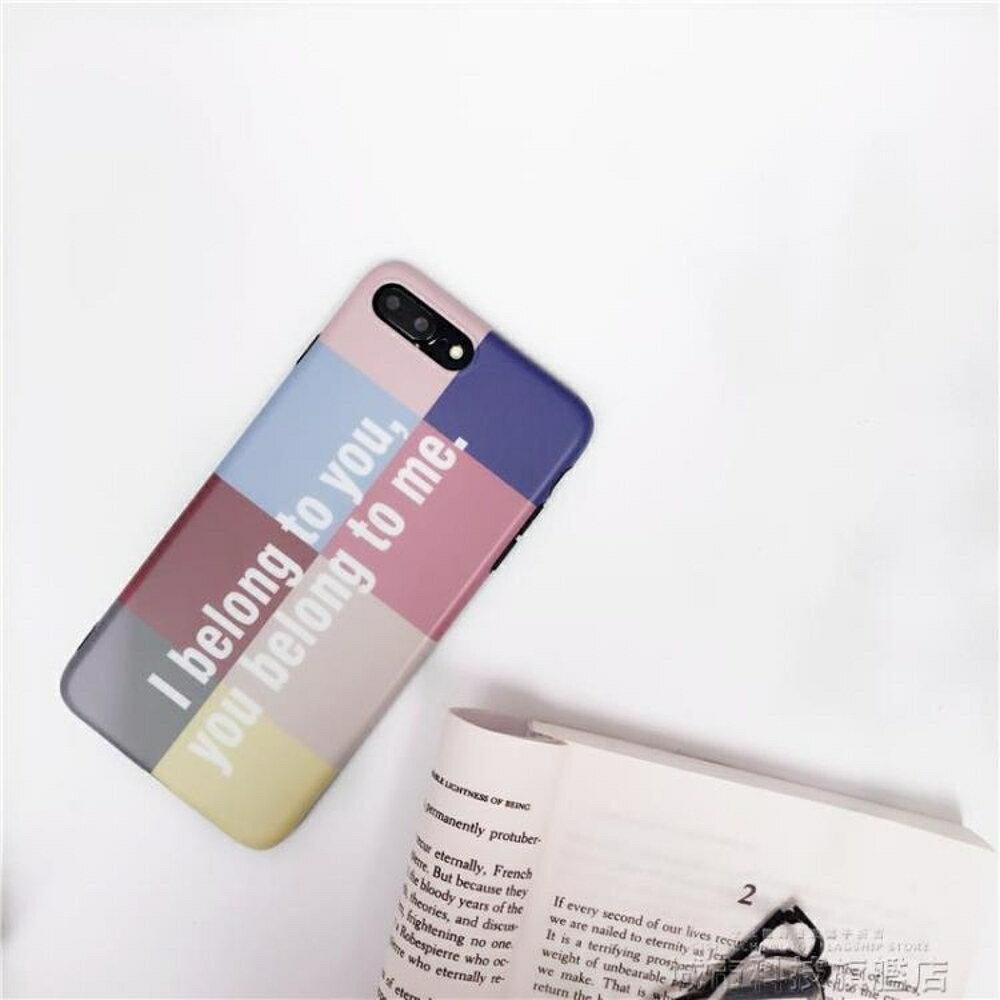 vivox9手機殼x20女款vivox9s簡約x21格子硅膠軟殼潮x23個性全包 清涼一夏特價