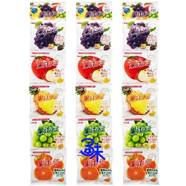 (日本)meiji明治5連果汁QQ軟糖(明治果汁軟糖 ) 1組3條(90公克*3條) 特價268元【4902777071961】(平均1條89.3元)