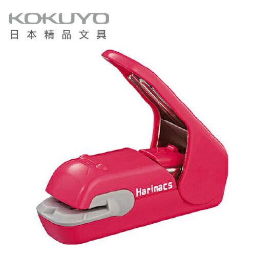 【原廠公司貨】 日本 KOKUYO ? 無針訂書機美壓版5枚 SLN-MPH105P-粉 / 支
