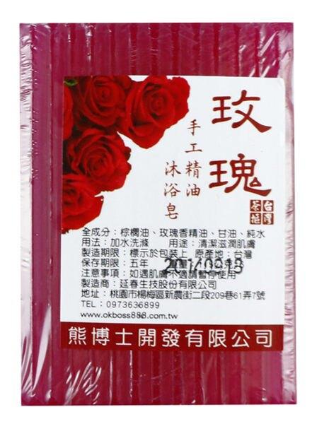台灣茶摳 手工精油沐浴皂 肥皂 香皂 手工皂 精油皂 洗手皂 洗澡 浴室 玫瑰 100g
